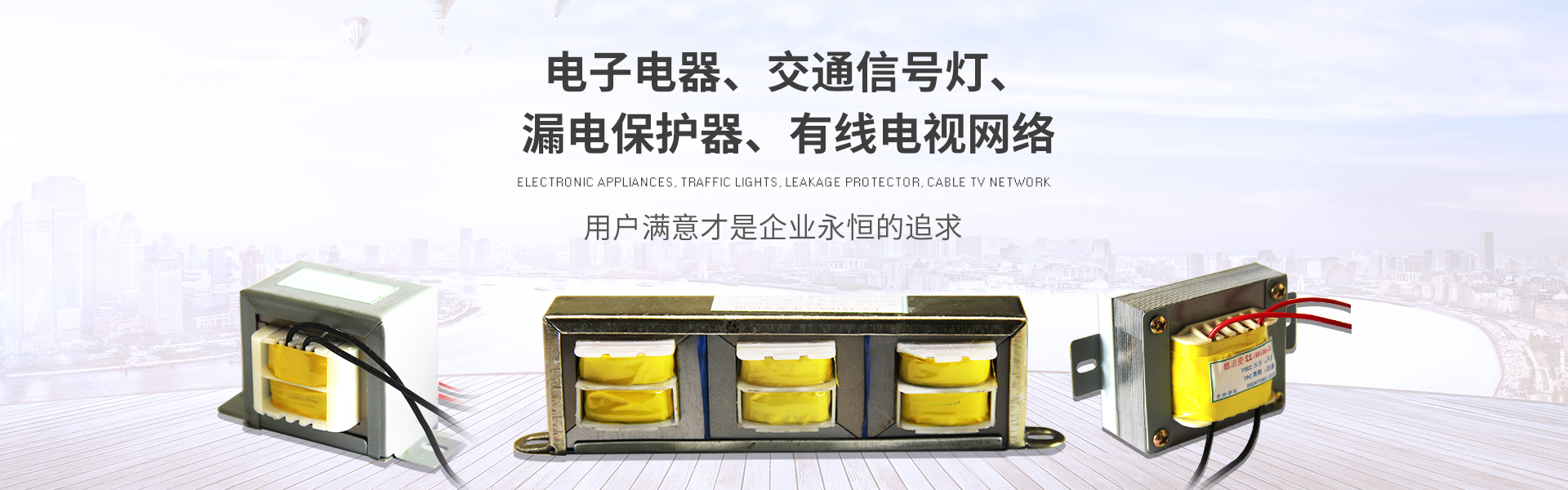 电源变压器厂家,电源变压器价格,电源变压器批发